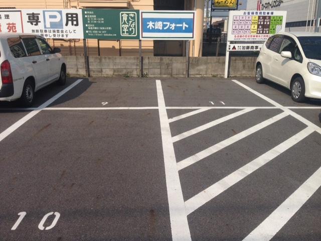 駐車場のご案内です。